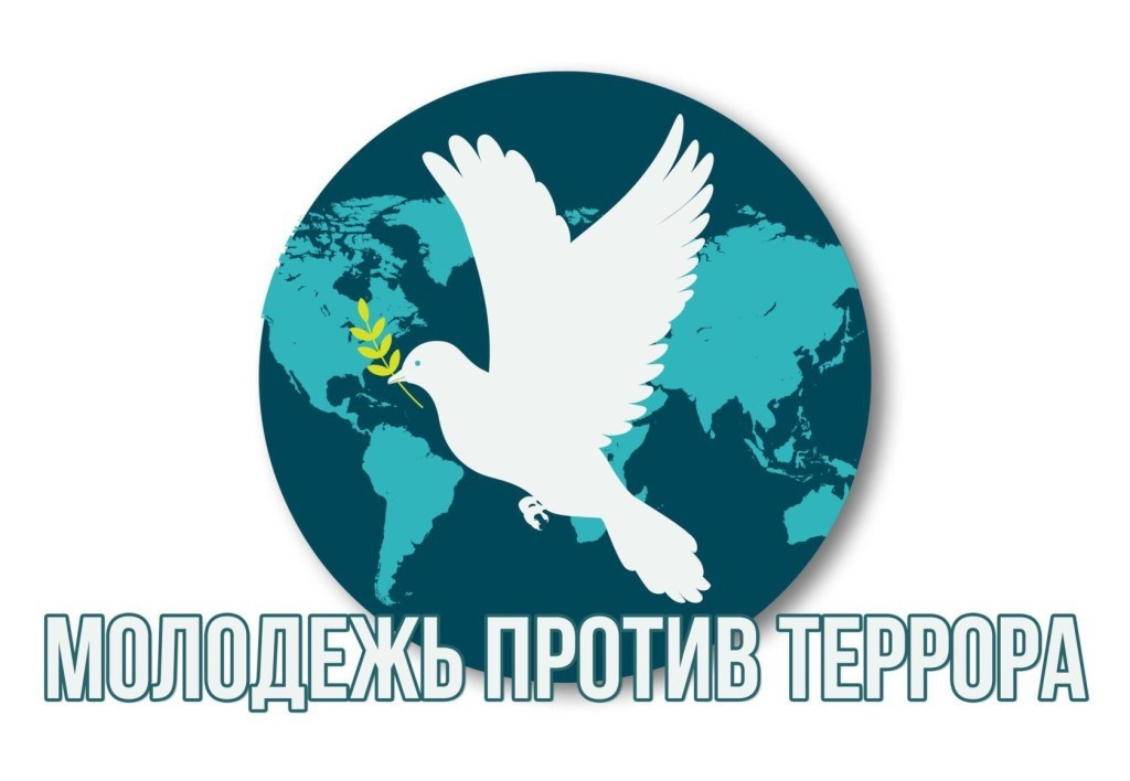 План мероприятий по профилактике экстремизма и терроризма