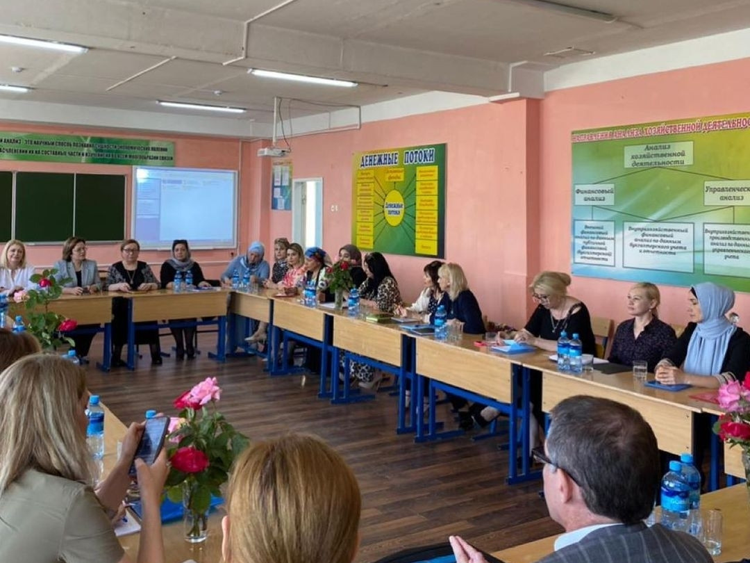 Региональный образовательный форум
